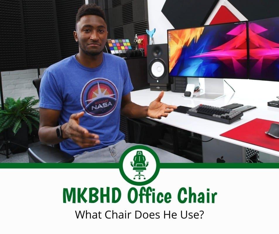 mkbhd chair